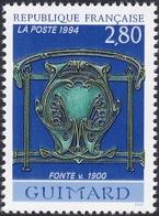 FRANCE, 1994, Arts Décoratifs  (Yvert 2855 Au 2857 ) - France
