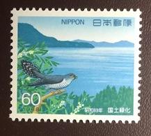 Japan 1988 Afforestation Cuckoo Birds MNH - Birds