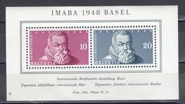 Switzerland 1948 - Stamp Exhibition IMABA 1948, Mi-Nr. Block 13, MNH** - Switzerland