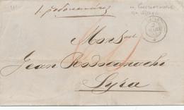 842/30 - Paquebots De La Méditerranée - Lettre Précurseur CAIRE 1855 Vers SYRA - Origine CONSTANTINOPLE - Marcophilie (Lettres)