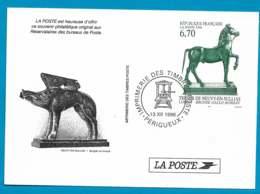Entier Postal La Poste Trésor De Neuvy En Sullias 1996 Carte Postale Réservataire Des Bureaux De Poste - O - Postwaardestukken