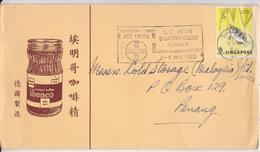 Ibenco Instant Coffee Singapore Advertising Mail Cover Red Cross Slogan Lettre Illustrée Singapour Publicité Café - Singapur (1959-...)