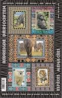 BELGIQUE, 2016, Espèces Animales Menaçées (COB BL240). - Blocs 1962-....