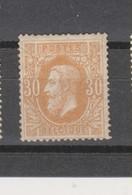 COB 33 * Neuf Avec Charnière Cote 110€ - 1869-1883 Léopold II