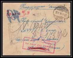 Lettre 1 2920 Prisonniers De Guerre Kriegsgefangenen War 1914/1918 Censuré Strasbourg P Marseille 1918 - Poststempel (Briefe)