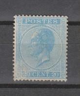 COB 18Aa * Neuf Avec Charnière Cote 870€ - 1865-1866 Profil Gauche