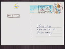 """Carte Du 15 Septembre 1993 Pour Massy Cachet """" Toulon Naval """" - France"""