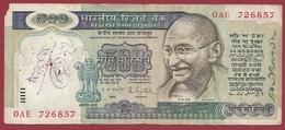 Inde 500 Rupees 1987 (SIGN 85 TRES FORTE COTE EN UNC) Dans L 'état (5) - India