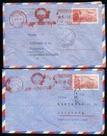 YOUGOSLAVIE - 2 AEROGRAMMES 5d BRUN DE 1951 POUR L'ALLEMAGNE - B - Postal Stationery