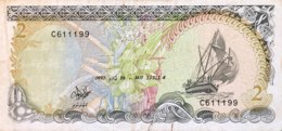 Maldives 2 Rufiyaa, P-15 (26.7.1990) - Fine - Maldiven