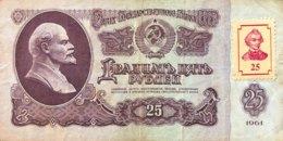 Transnistria 25 Rubles, P-3 (1994) - Fine - Moldawien (Moldau)