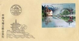 EMISSION CHINE-SUISSE FDC - 1949 - ... République Populaire