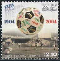 Israël 2004 Yv. N°1704 - Centenaire De La FIFA - Oblitéré - Israel