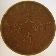 LaZooRo: China 20 Cash 1907 F - Chine