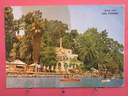 Israël - Lido Kinneret - Tiberias - Beach Bungalows Restaurant Watersports - Recto Verso - Israel