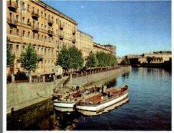 CHROMO CHOCOLAT VICTORIA LA GEOGRAPHIE DE L'EUROPE N° 527 CANAL A LENINGRAD - Victoria