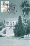 ISRAEL, 2000, Maxi-Card(s), Juara - Historic Site, SG1489, F5593 - Tarjetas – Máxima
