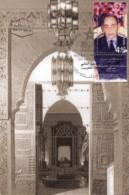 ISRAEL, 2000, Maxi-Card(s), King Hassan - Morocco, SG1494, F5596 - Maximumkarten