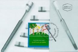 ISRAEL, 2000, Maxi-Card(s), Dental Health, SG1498, F5598 - Maximumkaarten