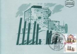 ISRAEL, 2000, Maxi-Card(s), Revivim - Historical Site, SG1500, F5600 - Tarjetas – Máxima