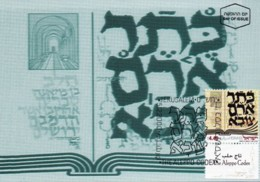 ISRAEL, 2000, Maxi-Card(s), Aleppo Codex, SG1507, F5603 - Maximum Cards