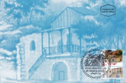 ISRAEL, 2001, Maxi-Card(s), Site - Sha'ar Hagay, SG1551, F5610 - Cartes-maximum