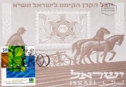 ISRAEL, 2001, Maxi-Card(s), Jewish National Fund, SG1564, F5618 - Maximumkaarten