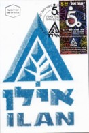 ISRAEL, 2002, Maxi-Card(s), Ilan 50 Years (diabled Children), SG1607, F5629 - Tarjetas – Máxima