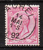 46  Oblitération Centrale ACHEL - LOOK!!!! - 1884-1891 Leopold II.