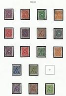 Allemagne Timbres De 1922 1923 - Alemania