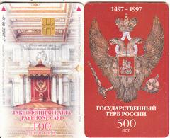 "SAINT PETERSBURG - 500 Years Of Russia""s Coat Of Arms 1497-1997, Tirage 20000, Exp.date 31/01/99, Used - Russie"