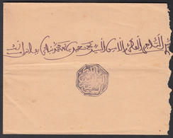 Postes Chérifiennes, Sobre, Cachet De LARACHE. Color Violeta, - Maroc (1891-1956)