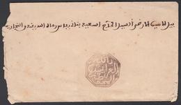 Postes Chérifiennes, Sobre, Cachet De LARACHE. Color Negro, - Maroc (1891-1956)