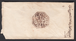 Postes Chérifiennes, Sobre, Cachet De MARRAKECH. Color Negro, - Maroc (1891-1956)