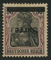 SAARGEBIET 13xaIK *, 1920, 50 Pf. Dkl`bäunlichlila/schwarz Auf Chromgelb, Type I, Kopfstehender Aufdruck, Falzreste, Pra - Saar