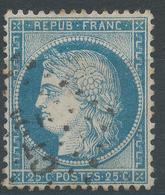 Lot N°51833  N°60, Oblit Losange CT2° Des Ambulants - 1871-1875 Ceres