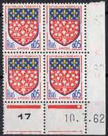 FRANCE N** 1352 Coin Daté  MNH - 1960-1969