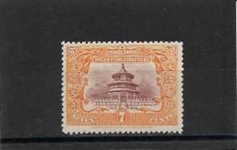 """Chine  China 1909 - Mi  81 """" Emperor Hsuan Tung , Temple Of  Heaven  """"  Unused - Nuovi"""