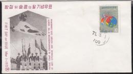 SOUTH KOREA (1971) Torch. Globe. Spider In Web. Unaddressed FDC With Cachet. Scott No 747. - Corea Del Sud