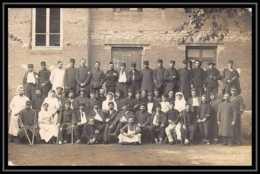 43386 Hopital à Identifier Soldats Militaires Carte Postale Photo Postcard Guerre 1914/1918 War - Guerre 1914-18