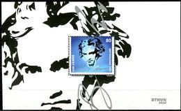 BRD - 10x Mi Block 85 = 3513 - ** Postfrisch - 80C                Ludwig Van Beethoven - Ausgabe 02.01.2020 - Blokken