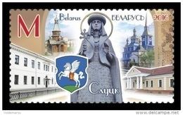 Belarus 2016 Mih. 1148 Town Of Slutsk MNH ** - Belarus
