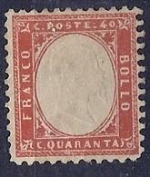 190032431  ITALIA  YVERT    Nº  4  */MH - 1861-78 Victor Emmanuel II.
