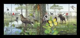 Belarus 2018 Mih. 1241/42 (Bl.160) Nature Reserves. Fauna. Birds. Butterflies. Cats. Deer (RCC Joint Issue) MNH ** - Bielorrusia