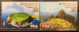 KOREA SOUTH - MNH**  - 2013 - # 2399 AB - Korea (Süd-)