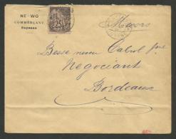 SAGE Colonies N° 54 / Lettre Commerciale CAYENNE 12.11.1890 Pour BORDEAUX - Guyane Française (1886-1949)