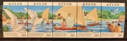 PALAU - MNH** - 1987 - # 177A - Palau