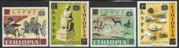 Ethiopia Scott # 488-91 Mint Hinged International Tourist Year, 1967 - Ethiopia