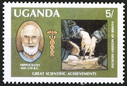 Hippocrates Father Of Modern Medicine, Uganda 1987 MNH - - Medizin