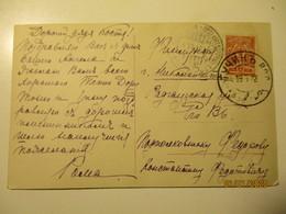 IMP. RUSSIA UKRAINE 1912 TUCHIN VOLYNIA TO FINLAND , FEMME ,  POSTCARD , 0 - Non Classificati